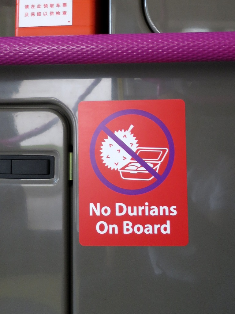 no durian sign