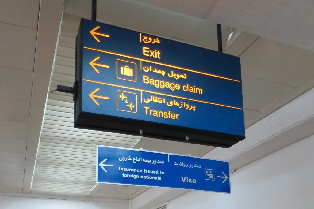 Iran visa on arrival office