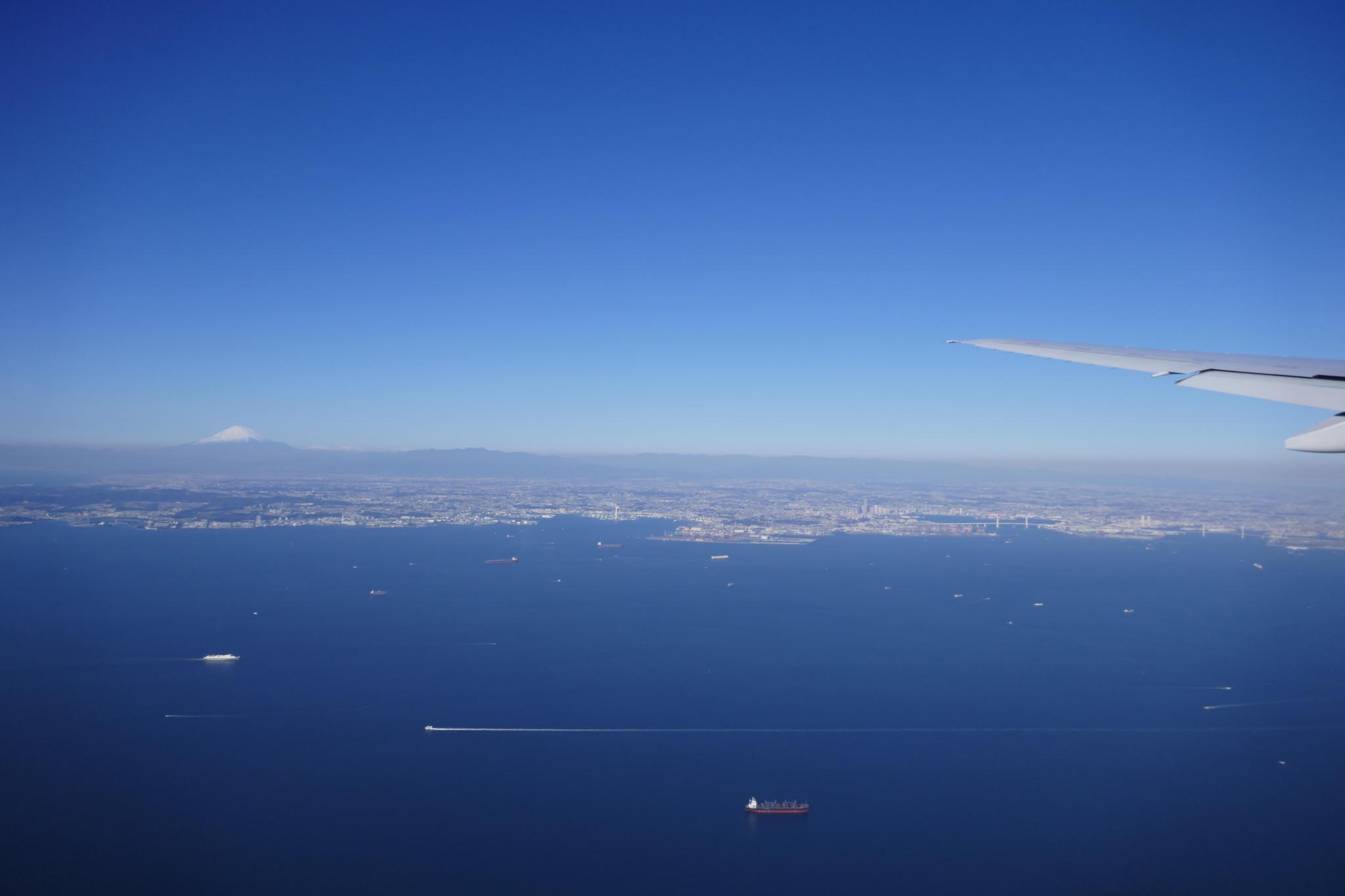 Aerial view of Mount Fuji, Tokyo