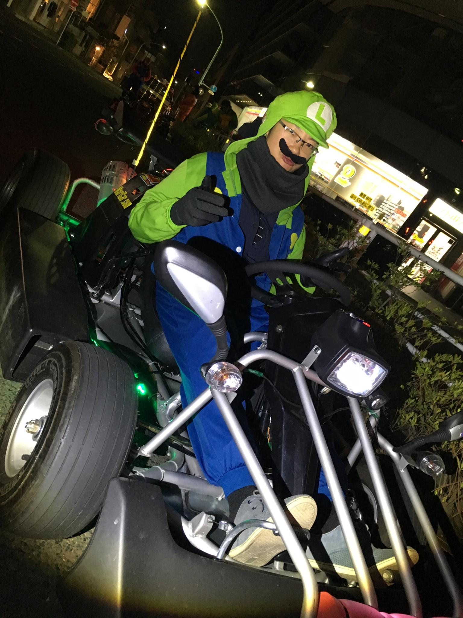 MariCAR go-kart